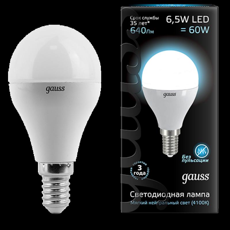 Шарообразная светодиодная лампа Gauss 6.5W E14 550lm 4100K LED (105101207)