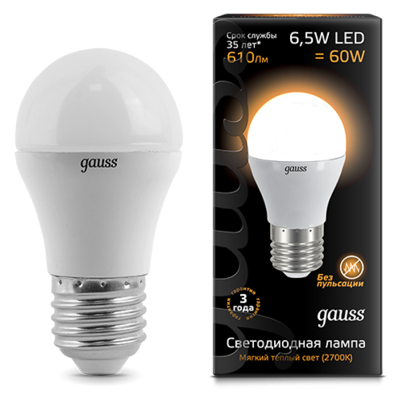 Шарообразная светодиодная лампа Gauss 6.5W E27 520lm 3000K LED (105102107)