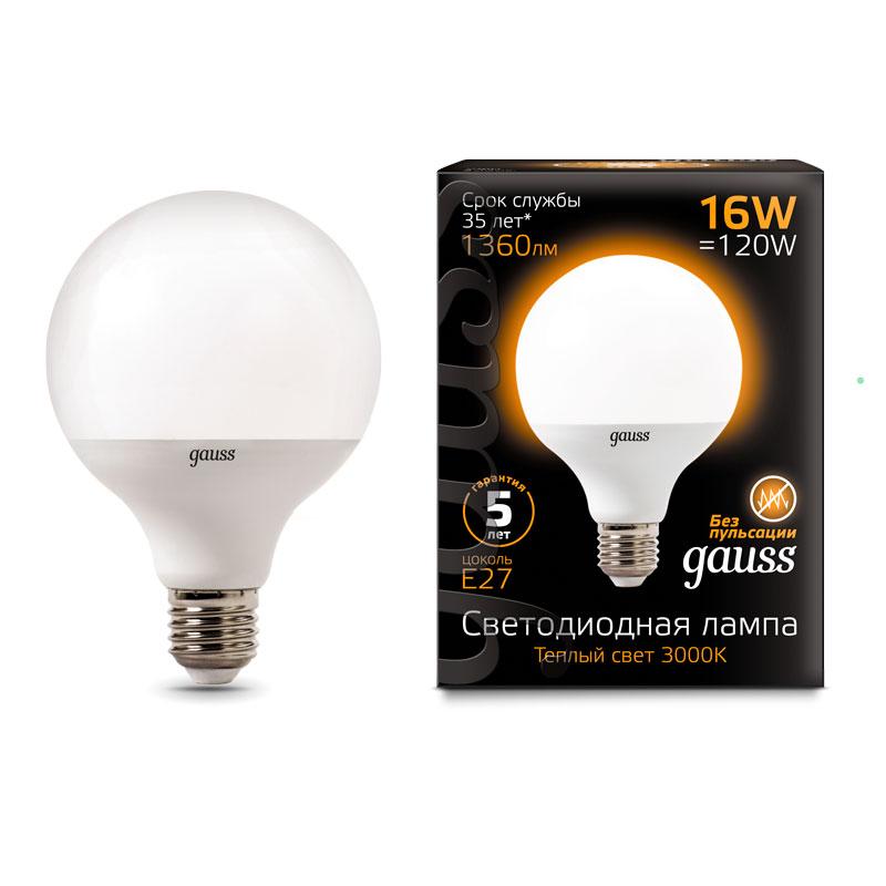 Шарообразная светодиодная лампа Gauss G95 16W E27 1360lm 3000K LED (105102116)