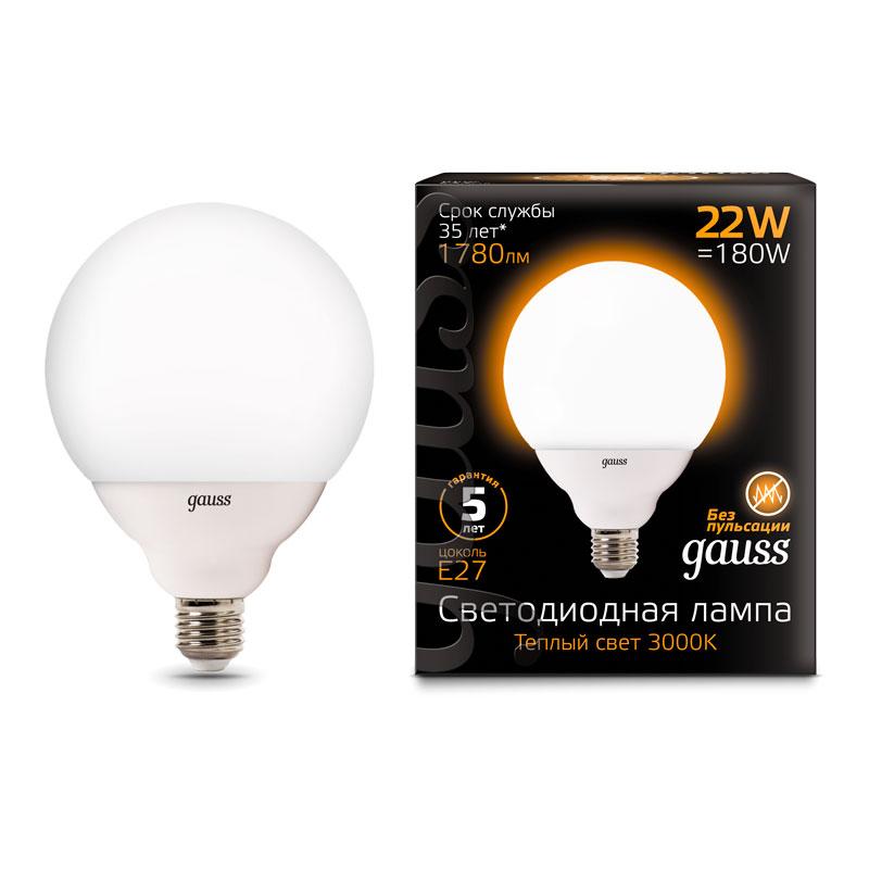 Шарообразная светодиодная лампа Gauss G125 22W E27 1780lm 3000K LED (105102122)