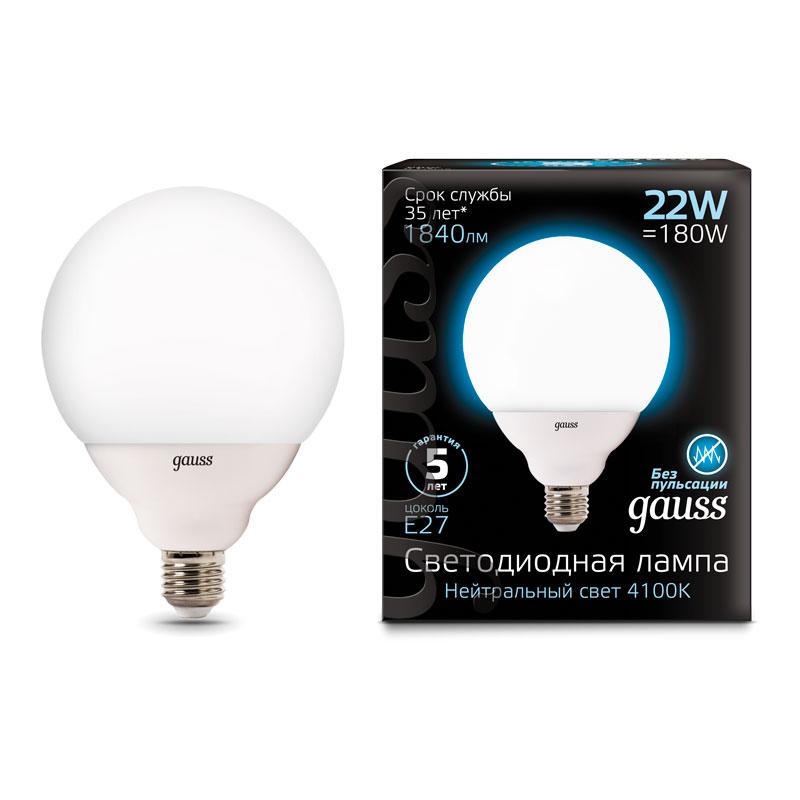 Шарообразная светодиодная лампа Gauss G125 22W E27 1840lm 4100K LED (105102222)