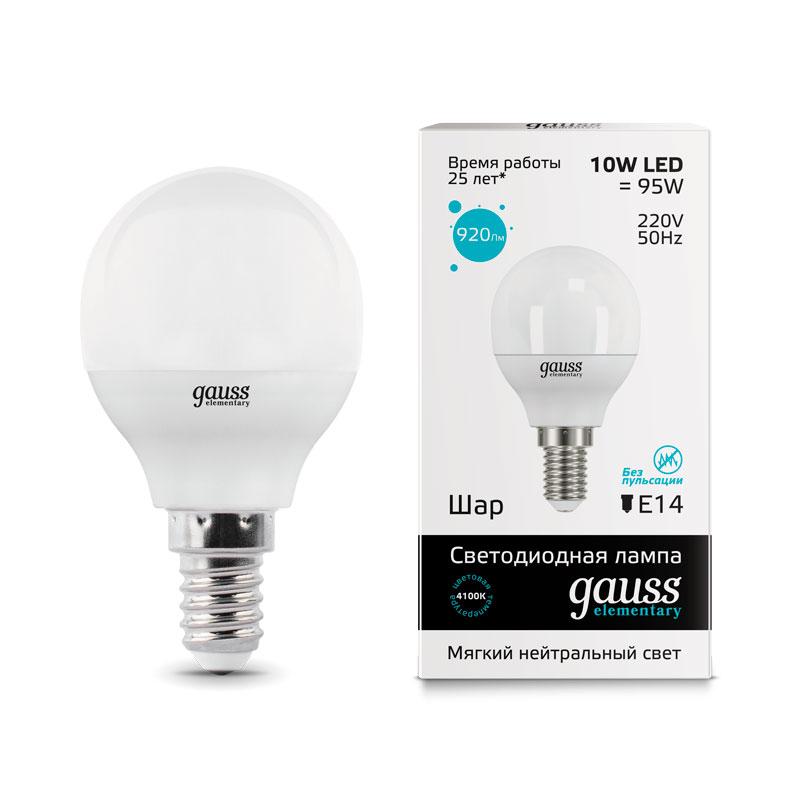 Шарообразная светодиодная лампа Gauss Elementary 10W E14 730lm 4100K (53120)