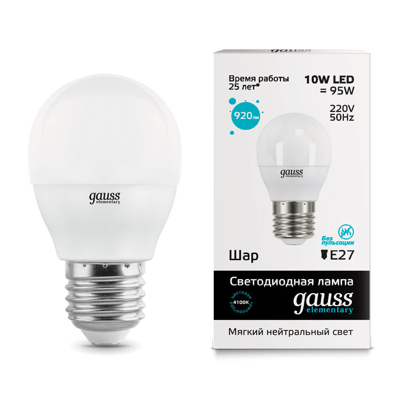 Шарообразная светодиодная лампа Gauss Elementary 10W E27 730lm 4100K (53220)