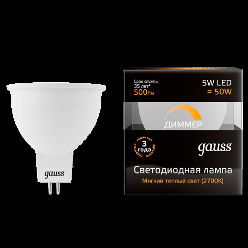 Диммируемая софитная светодиодная лампа Gauss MR16 5W GU5.3 2700K LED (101505105-D)