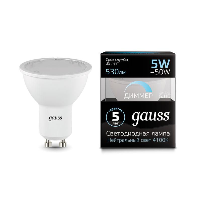 Диммируемая софитная светодиодная лампа Gauss MR16 GU10 5W 530lm 4100K (101506205-D)
