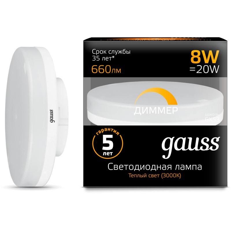 Диммируемая светодиодная лампа Gauss GX53 8W 660lm 3000K (108408108-D)