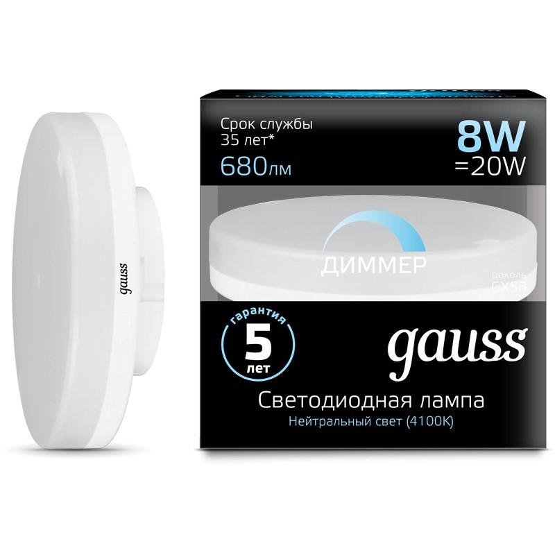 Диммируемая светодиодная лампа Gauss GX53 8W 680lm 4100K (108408208-D)
