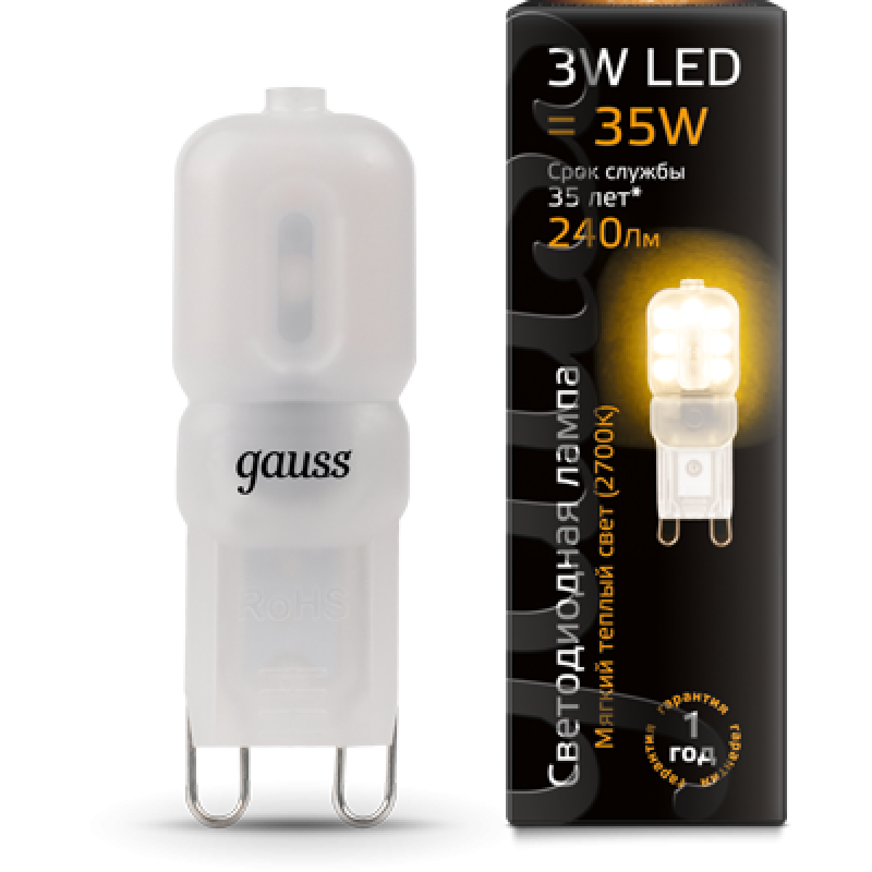Капсульная светодиодная лампа Gauss G9 3W AC220-240V 240lm 2700K пластик (107409103)