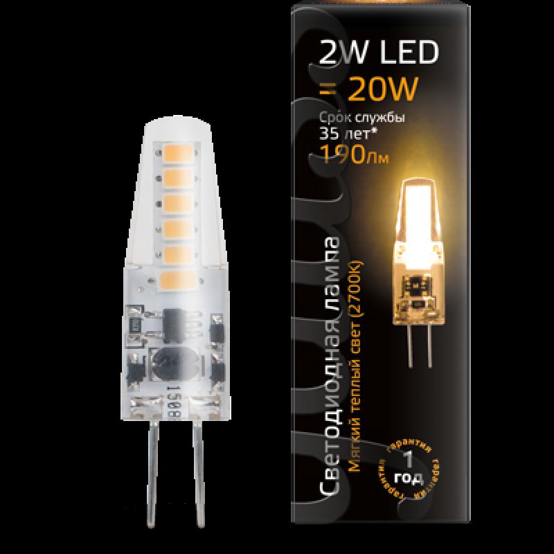 Капсульная светодиодная лампа Gauss G4 2W AC220-240V 190lm 2700K силикон (107707102)