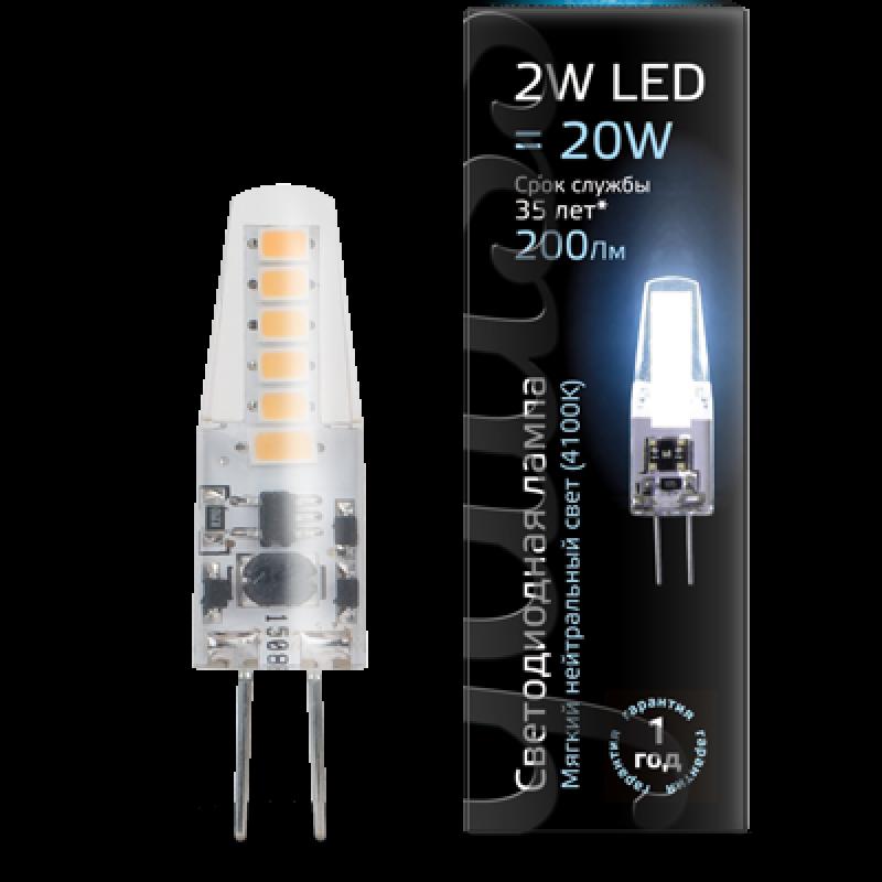 Капсульная светодиодная лампа Gauss G4 2W AC220-240V 200lm 4100K силикон (107707202)
