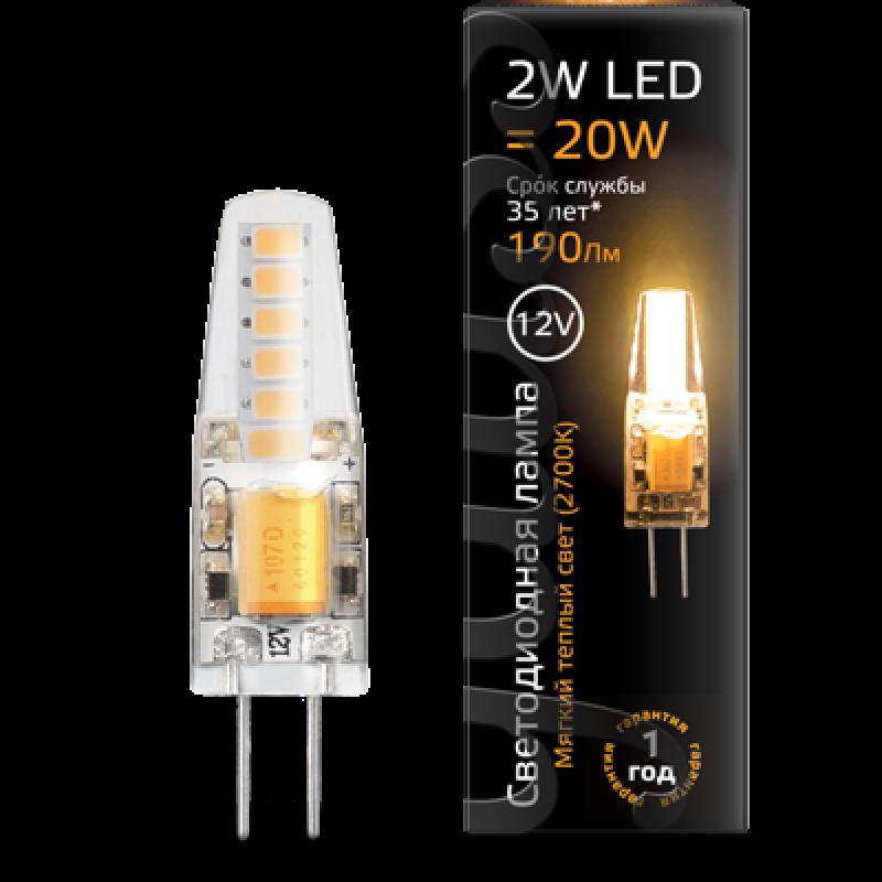 Капсульная светодиодная лампа Gauss G4 2W 12V 190lm 2700K силикон (207707102)