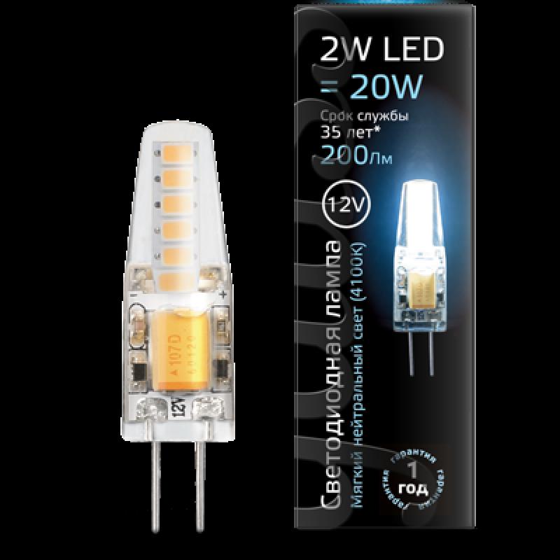 Капсульная светодиодная лампа Gauss G4 2W 12V 200lm 4100K силикон (207707202)