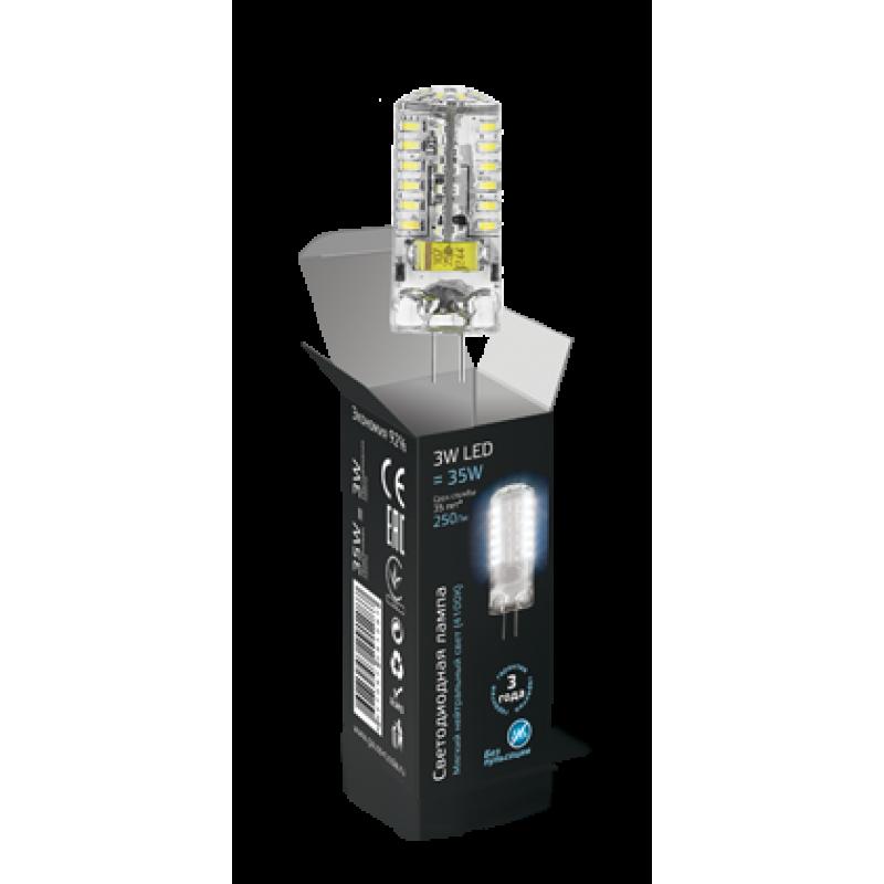Капсульная светодиодная лампа Gauss G4 3W AC220-240V 240lm 4100K силикон (107707203)
