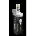 Капсульная светодиодная лампа Gauss G9 3W AC220-240V 230lm 2700K силикон (107709103)
