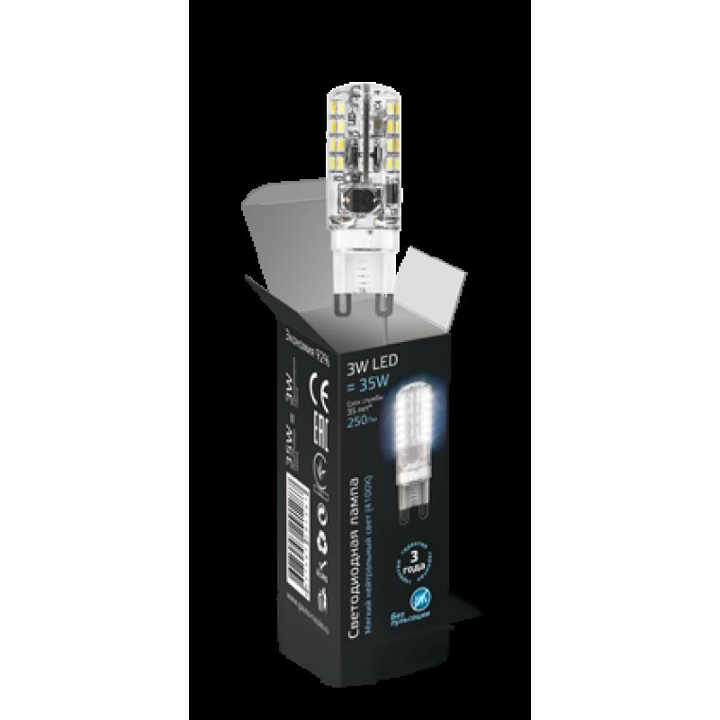 Капсульная светодиодная лампа Gauss G9 3W AC220-240V 240lm 4100K силикон (107709203)