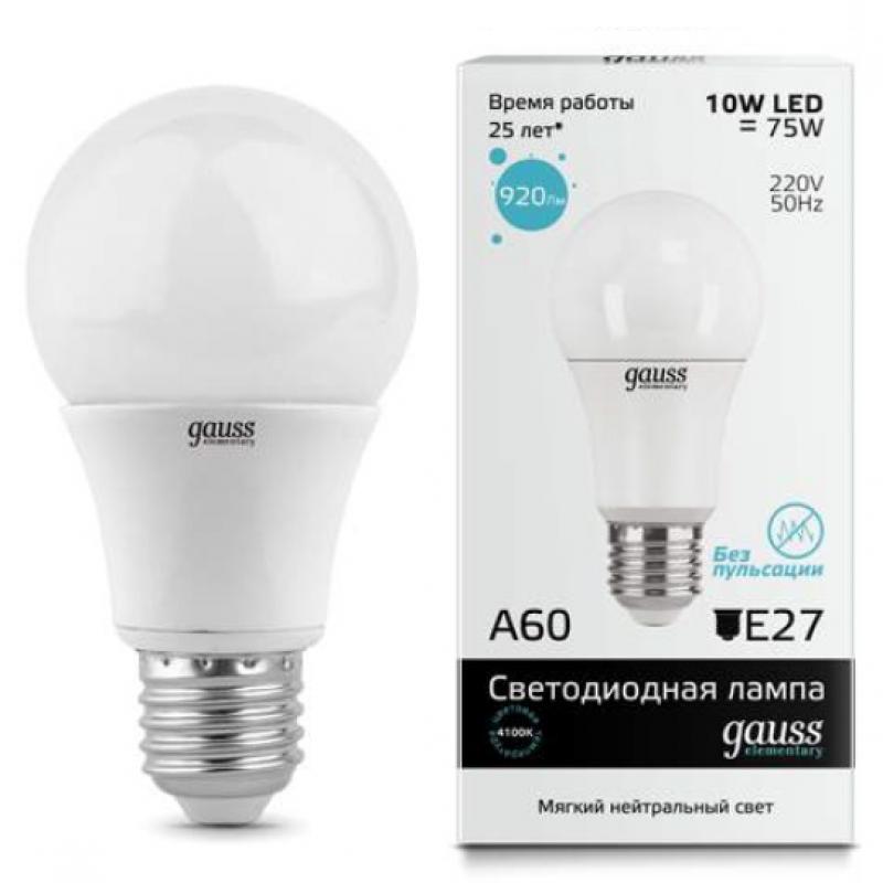 ЛОН светодиодная лампа Gauss Elementary 10W A60 E27 920lm 4100K (23220)