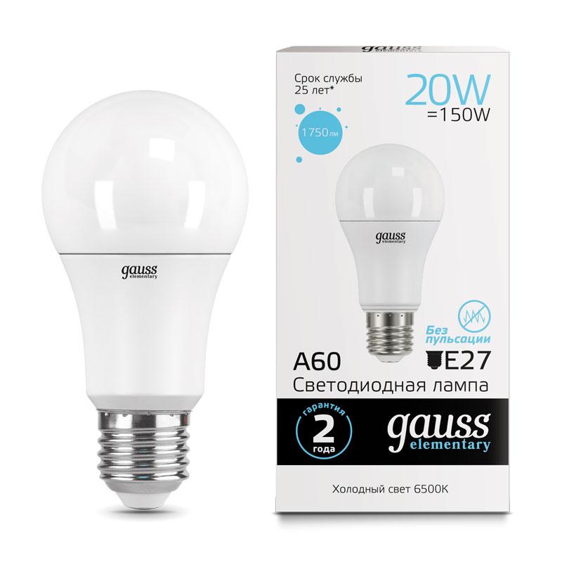 ЛОН светодиодная лампа Gauss Elementary 20W A65 E27 1750lm 6500K (23239)