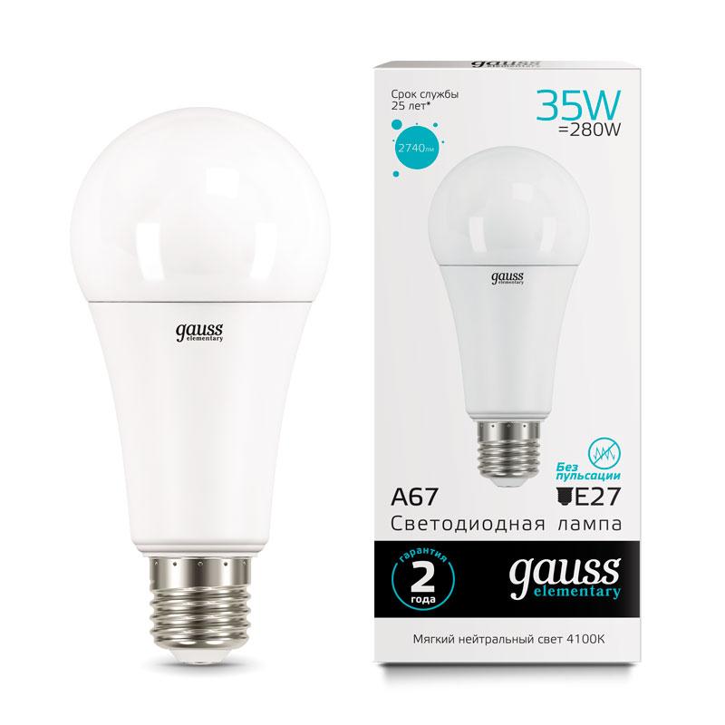 ЛОН светодиодная лампа Gauss Elementary 35W A67 E27 2740lm 4100K (70225)