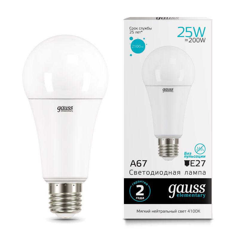 ЛОН светодиодная лампа Gauss Elementary 25W A67 E27 2100lm 4100K (73225)
