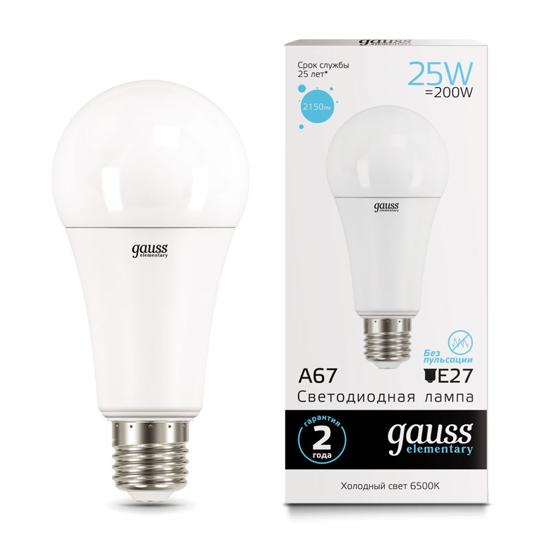 ЛОН светодиодная лампа Gauss Elementary 25W A67 E27 2150lm 6500K (73235)