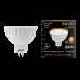 Софитная светодиодная лампа Gauss MR16 GU5.3 5W 500lm 3000K (101505105)