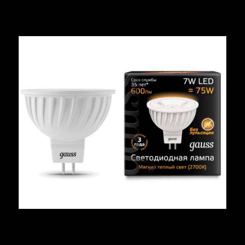 Софитная светодиодная лампа Gauss MR16 GU5.3 7W 600lm 3000K (101505107)