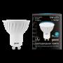 Софитная светодиодная лампа Gauss MR16 GU10 5W 530lm 4100K (101506205)
