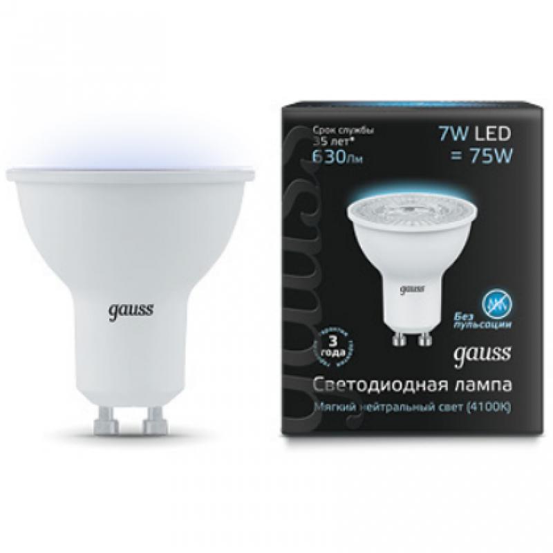 Софитная светодиодная лампа Gauss MR16 GU10 7W 630lm 4100K (101506207)