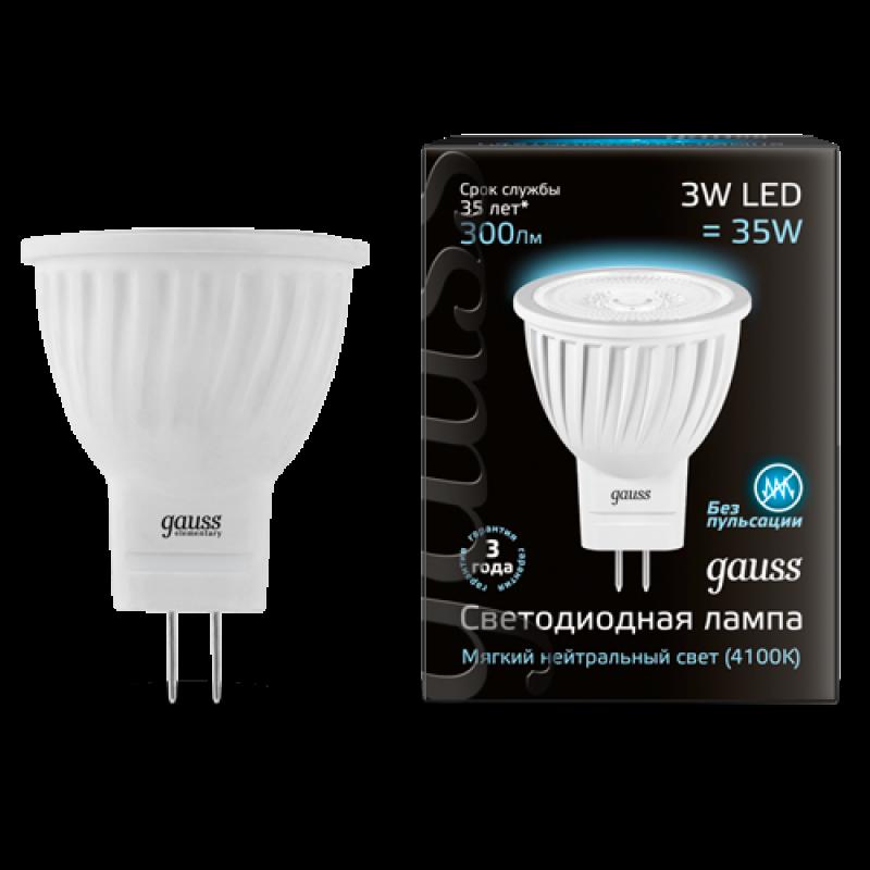 Софитная светодиодная лампа Gauss MR11 GU4 3W 300lm 4100K LED (132517203)