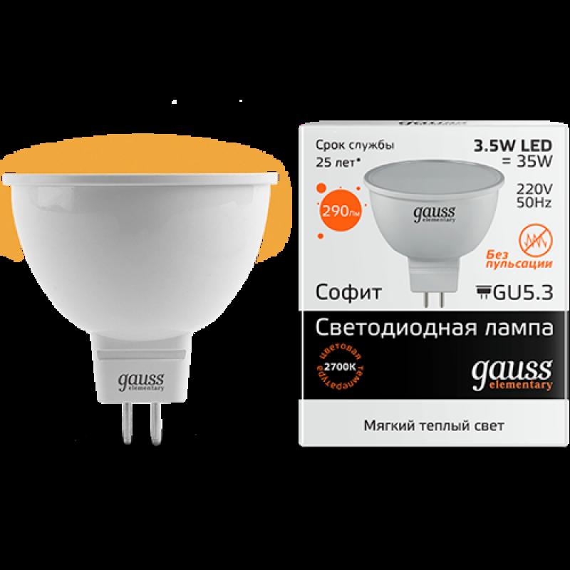 Софитная светодиодная лампа Gauss Elementary MR16 3.5W GU5.3 290lm 3000K (13514)