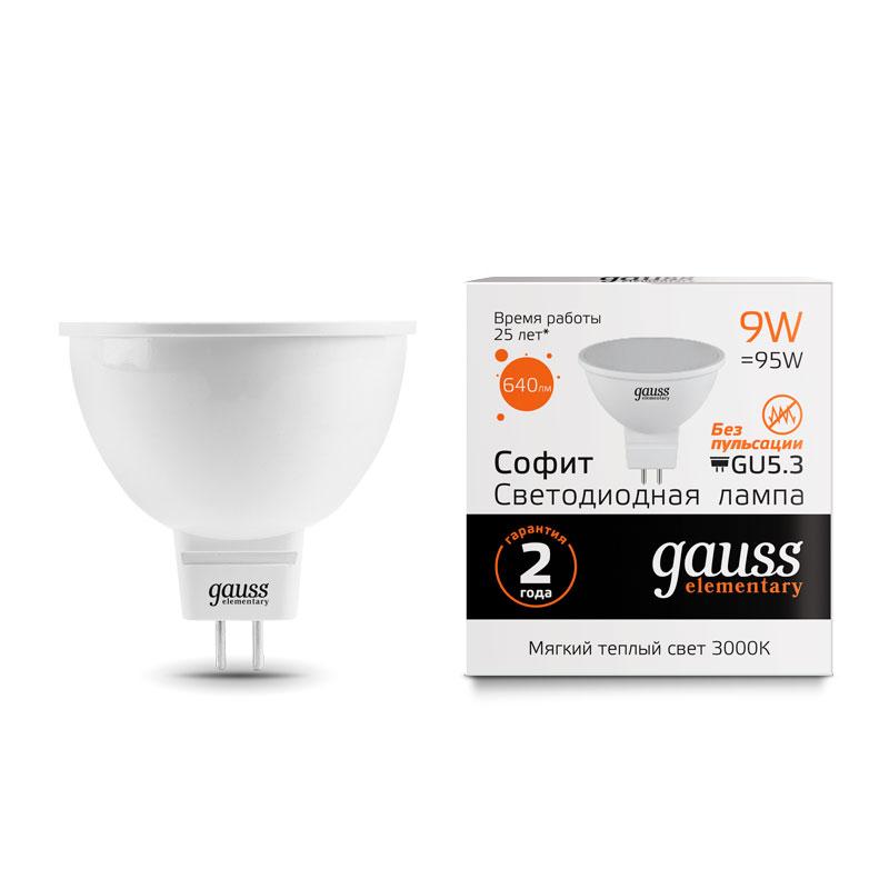 Софитная светодиодная лампа Gauss Elementary MR16 9W GU5.3 640lm 3000K (13519)