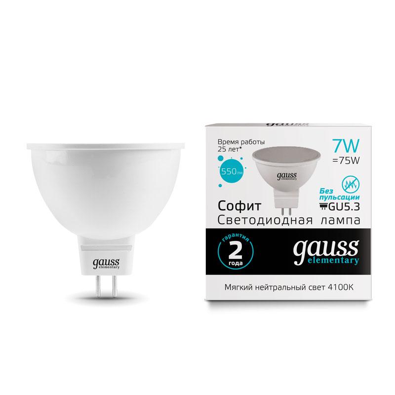 Софитная светодиодная лампа Gauss Elementary MR16 7W GU5.3 550lm 4100K (13527)