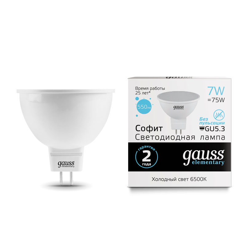 Софитная светодиодная лампа Gauss Elementary MR16 7W GU5.3 570lm 6500K (13537)
