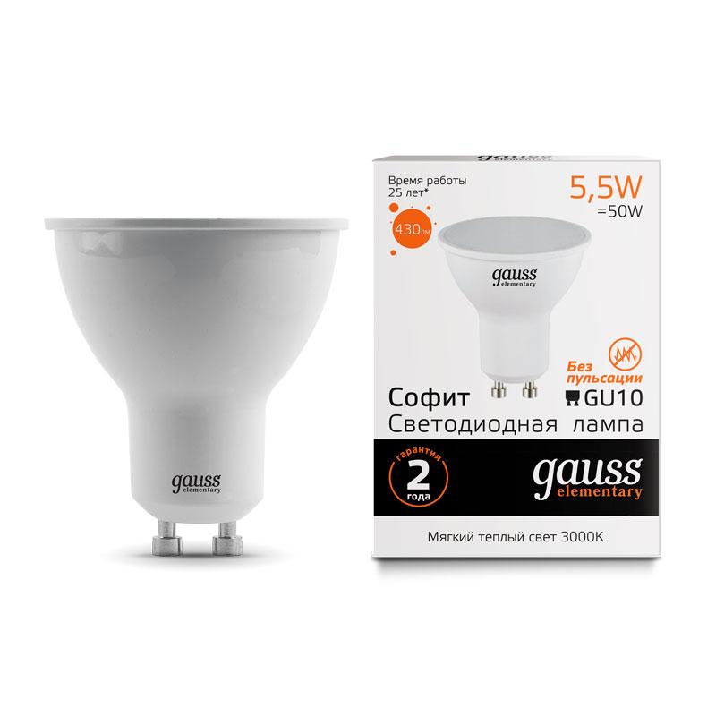 Софитная светодиодная лампа Gauss Elementary MR16 5.5W GU10 430lm 3000K (13616)