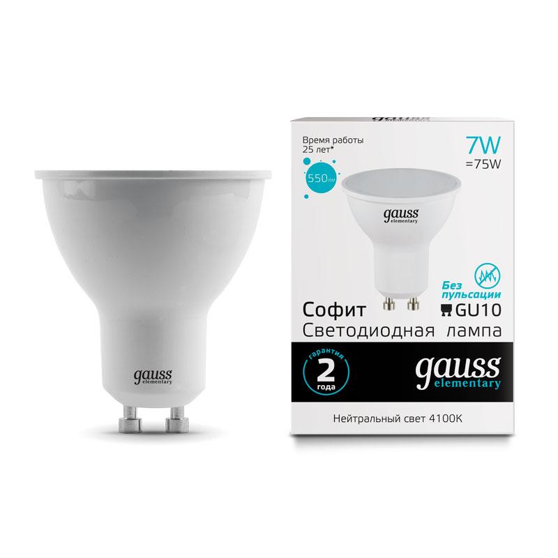 Софитная светодиодная лампа Gauss Elementary MR16 7W GU10 550lm 4100K (13627)