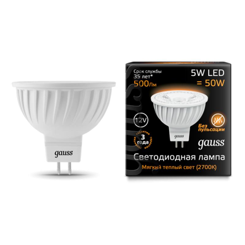 Софитная светодиодная лампа Gauss MR16 GU5.3 5W 500lm 3000K 12V LED (201505105)