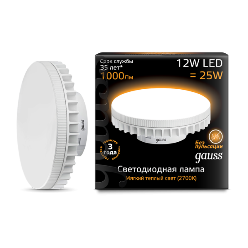 Светодиодная лампа Gauss LED GX70 12W 1000lm 2700K (131016112)