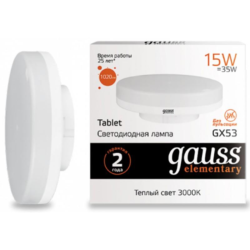 Светодиодная лампа Gauss Elementary LED GX53 15W 1020lm 3000K (83815)