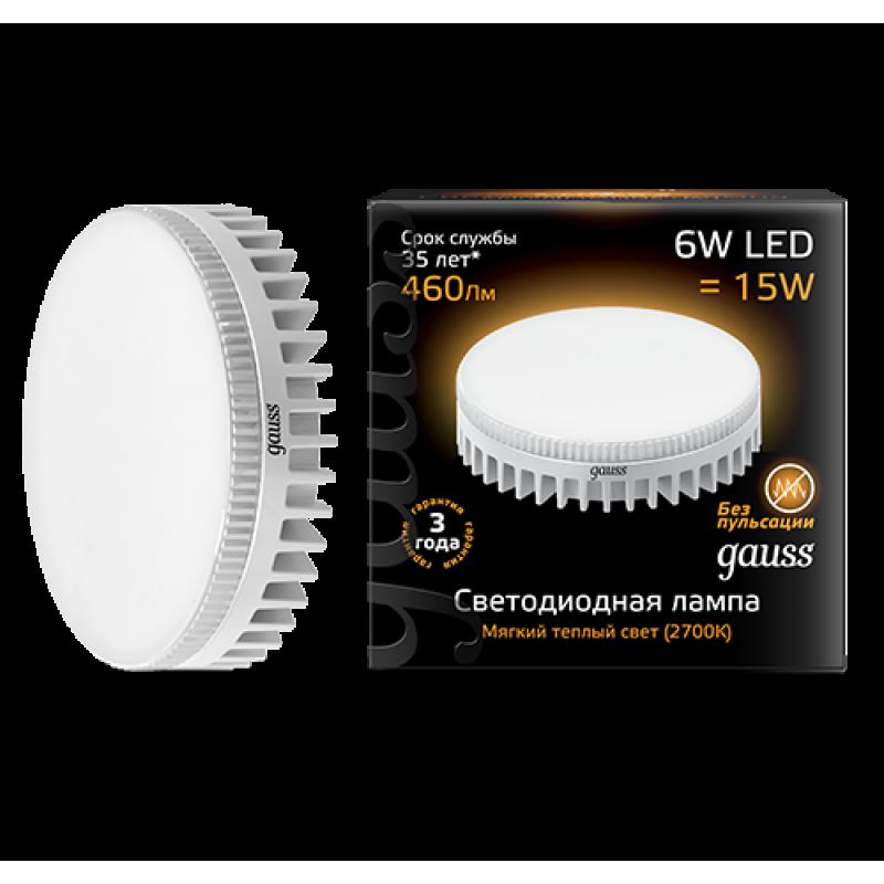 Светодиодная лампа Gauss LED GX53 6W 460lm 3000K (108008106)