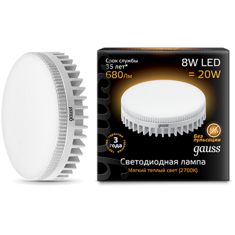 Светодиодная лампа Gauss LED GX53 8W 680lm 3000K (108008108)