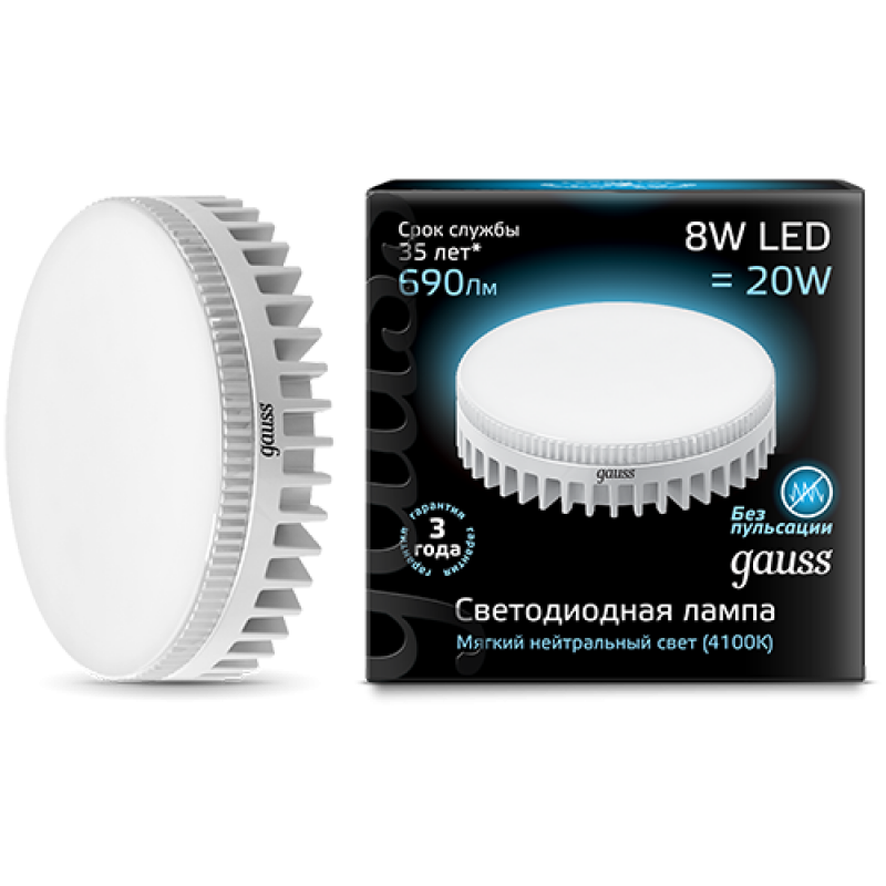 Светодиодная лампа Gauss LED GX53 8W 690lm 4100K (108008208)