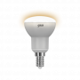 Зеркальная светодиодная лампа Gauss R39 4W E14 2700K (106001104)