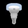 Зеркальная светодиодная лампа Gauss R50 6W E14 4100K (106001206)
